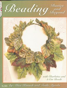Beading Beyond Basics Beading Basics and Beyond Book Giveaway