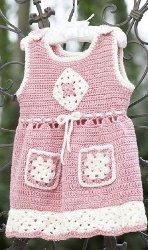 Free Crochet Pattern Baby Jumper : Crocheted Baby Jumper Patterns Design Patterns Catalog