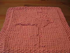 Knit Flamingo Dishcloth 1