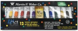Water Mixable Artist Oil Colors