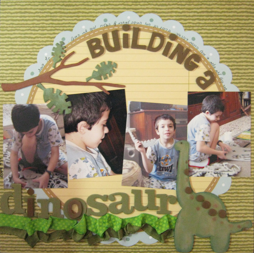 Dinosaur Scrapbook Layout